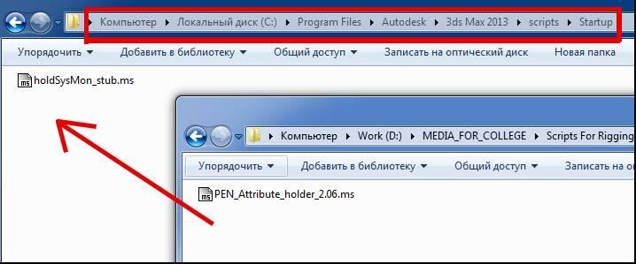install-pen-attribute