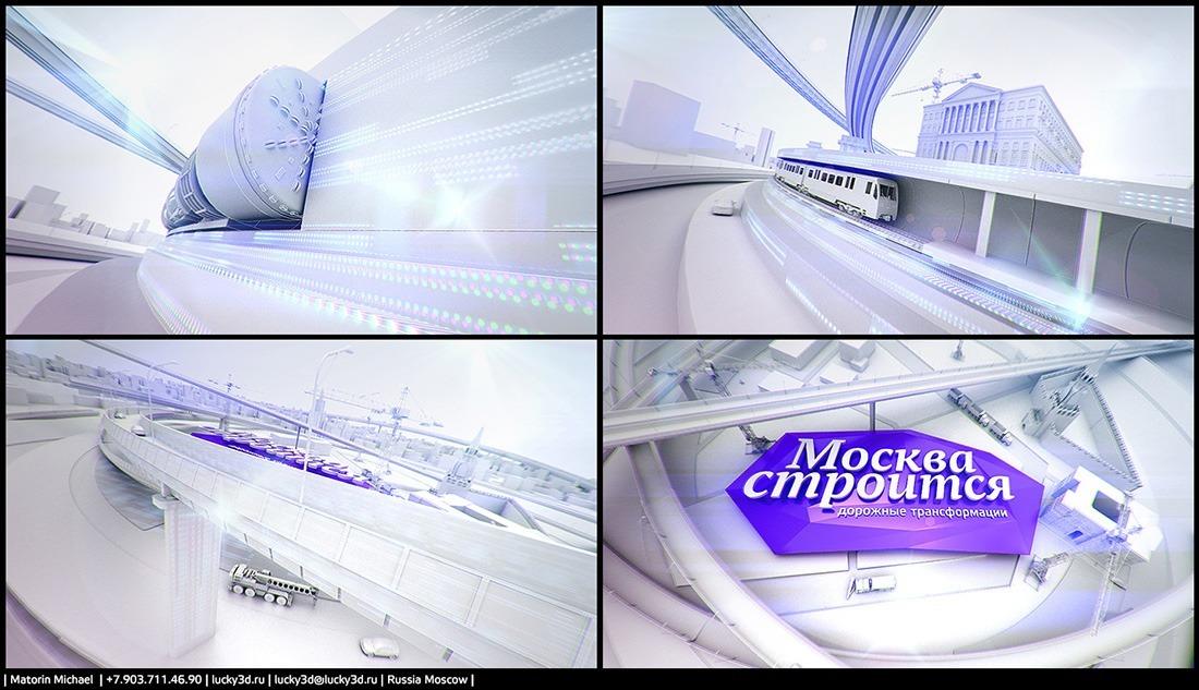 Инфографика Москва строится