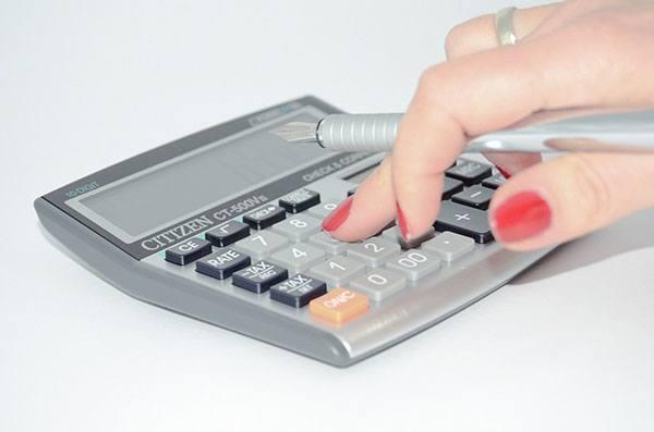 Рассчитать стоимость каско онлайн - a6be
